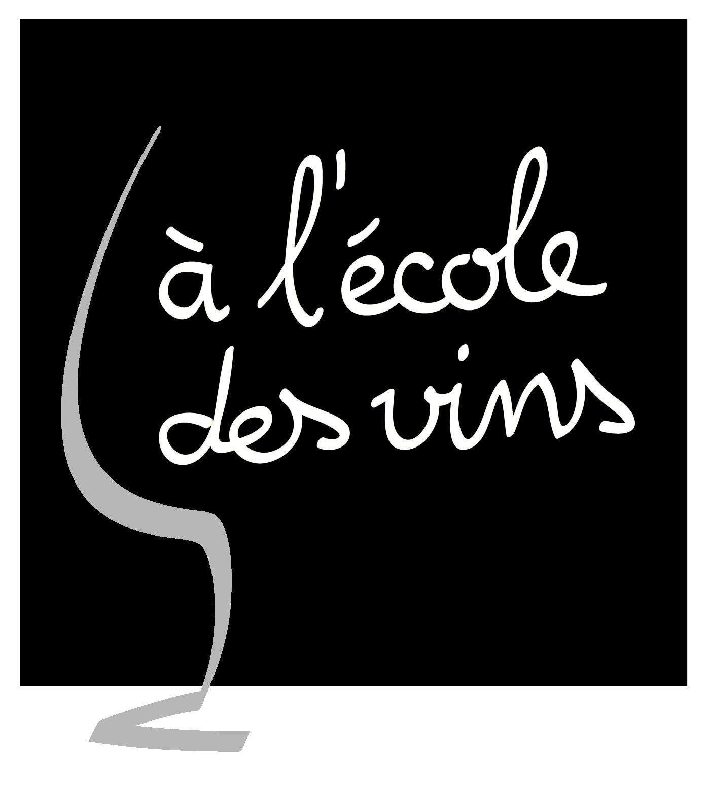 logo école des vins